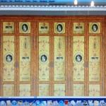 pantallazo del proceso de diseño